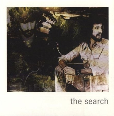 Cat Stevens - The Search album cover from In Search of The Centre of the Universe boxset